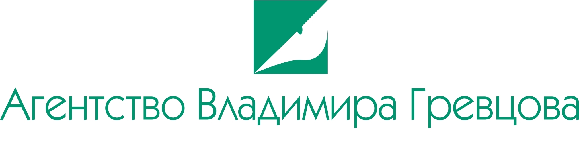 ООО «АГЕНТСТВО ВЛАДИМИРА ГРЕВЦОВА»